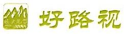 深圳市鸿大兄弟电子科技有限公司 最新采购和商业信息
