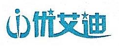 厦门优艾迪网络服务有限公司 最新采购和商业信息