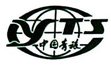 甘肃省中国青年旅行社 最新采购和商业信息