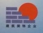 兰州市建筑装饰工程公司惠州分公司 最新采购和商业信息