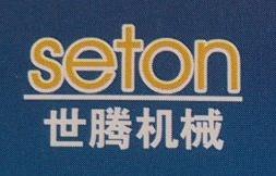 郑州世腾机械设备有限公司 最新采购和商业信息