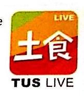 土食生活(湖南)电子商务有限公司 最新采购和商业信息