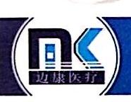 济宁市迈康商贸有限公司 最新采购和商业信息