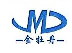 无锡市金牡丹染料有限公司 最新采购和商业信息