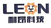 深圳市利昂重工科技有限公司 最新采购和商业信息