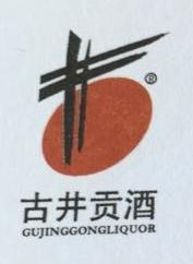 北京世纪光耀酒业有限公司 最新采购和商业信息