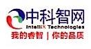 北京中科智网科技有限公司 最新采购和商业信息