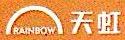 厦门市天虹商场有限公司 最新采购和商业信息