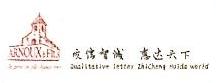 徐州市惠信天诚商贸有限公司 最新采购和商业信息