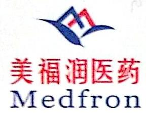 北京新美福医药有限公司 最新采购和商业信息
