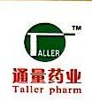 重庆通量药业有限公司 最新采购和商业信息