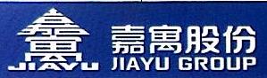江西嘉寓门窗幕墙有限公司 最新采购和商业信息