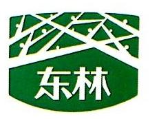 上海新东林食品有限公司 最新采购和商业信息