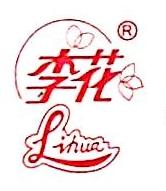 广东省翁源县茂源糖业有限公司 最新采购和商业信息
