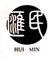 安徽省汇民文化艺术品有限公司 最新采购和商业信息