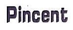 广州品辰生物科技有限公司 最新采购和商业信息