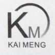 太仓凯盟精密模具有限公司 最新采购和商业信息