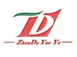 广西周大药业有限公司 最新采购和商业信息