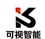 深圳市可视智能科技有限公司 最新采购和商业信息