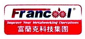 富兰克科技(深圳)股份有限公司 最新采购和商业信息