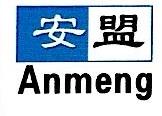 浙江安盟保险代理有限公司