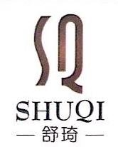 义乌市舒琦针织有限公司 最新采购和商业信息