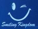 深圳市微笑国度网络有限公司 最新采购和商业信息