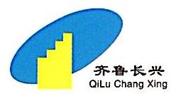 济南长兴建设集团有限公司 最新采购和商业信息