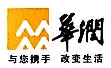 华润新龙(荆州)医药有限公司 最新采购和商业信息