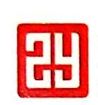 山西尊壹机电工程技术有限公司 最新采购和商业信息
