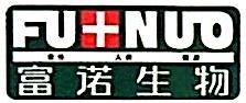 广州市富诺生物科技有限公司 最新采购和商业信息