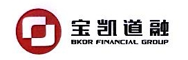 宝凯道融投资控股有限公司 最新采购和商业信息