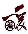 北京普爱文化传播有限公司 最新采购和商业信息