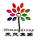 深圳前海禾茂供应链有限公司 最新采购和商业信息