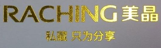 深圳市酒易拍科技有限公司 最新采购和商业信息