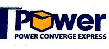 厦门威速达货运代理有限公司 最新采购和商业信息