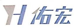 佛山市佑宏贸易有限公司 最新采购和商业信息