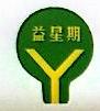 上海益涨餐饮管理有限公司 最新采购和商业信息