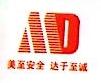 杭州美达反光材料有限公司 最新采购和商业信息