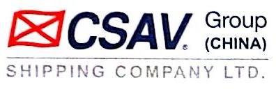 南美轮船(中国)船务有限公司 最新采购和商业信息