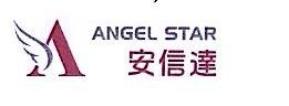 深圳市安信达咨询有限公司 最新采购和商业信息