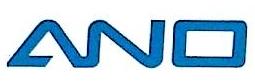 广州市安诺印刷材料有限公司 最新采购和商业信息