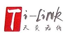 上海天奕无线信息科技有限公司 最新采购和商业信息