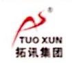 江西安讯实业股份有限公司