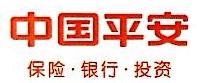 深圳平安金融科技咨询有限公司 最新采购和商业信息