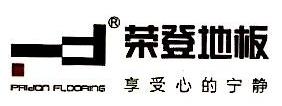 江苏中鑫成功木业有限公司 最新采购和商业信息