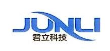 郑州君立电子科技有限公司 最新采购和商业信息