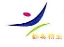 湖南都美物业管理有限公司 最新采购和商业信息