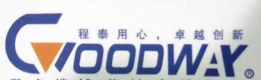 东莞市展大软件开发有限公司