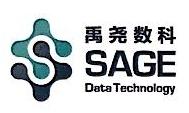 广东禹尧数据科技股份有限公司 最新采购和商业信息